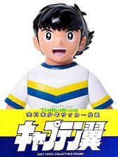 """RARE Kou Shou Do 9"""" Captain Tsubasa OOZORA Tsubasa Europe Ver. Soft Vinyl Figure"""