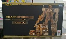 Transformers	Masterpiece	MP10G Golden Lagoon Optimus Prime	MISB