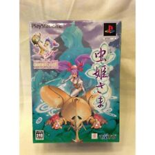 Mushihimesama Collector Sony Playstation 2 PS2 Jap
