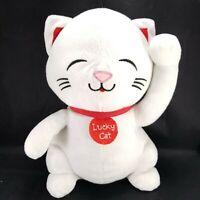 "Lucky Fortune CAT Neko Plush Stuffed Toy Kellytoy Waving US Seller 10"" White"