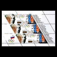 Slovenia 1992 - Summer Olympic Games Barcelona Sports - Sc 143a MNH