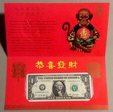 2016 Lucky Money Year of Monkey Chinese #K88886622A 發發發發順順利利 金��獻金福 From BEP