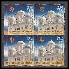 India 2017 MNH Block of 4 Stamps Guru Gobind Singh