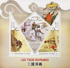 Mali 2017 MNH Chinese Literature Three Kingdoms Liu Bei 3v M/S Art Stamps