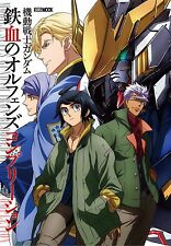 'NEW' GUNDAM IRON BLOODED ORPHANS Completion Art Book / Japan Anime Material