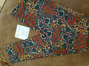 LuLaRoe Leggings OS, Abstract Red/Yellow with Dark Green background, NWT