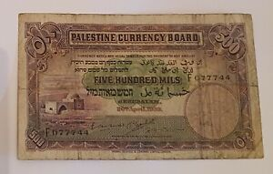 1939 Palestine Currency Board - 500 Mils Banknote