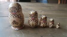 Small Russian Matryoshka Nesting Wooden Babushka Doll 3.5 inches