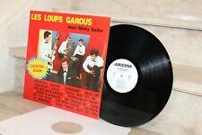 Lp vinyl 33t .Les loups garous avec ricky sailor