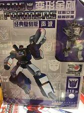 Authentic 118 PCS Transformers 3D Puzzle G1 Soudwave New