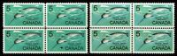 Canada SC# 480 ERROR Missing Color Blk of 4 w/ Normal MNH & Bileski Note - S2482