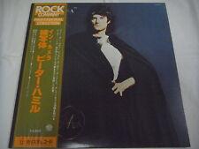 PETER HAMMILL-In Camera JAPAN 1st.Press w/OBI Van Der Graaf Generator Genesis