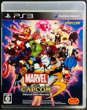 Marvel vs. Capcom 3: Fate of Two Worlds - PS3 Capcom Fighting Game Japan F/S