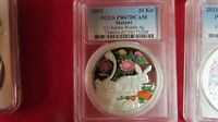 Malawi 20 kwacha Year of the Rabbit Lunar Calendar colored silver coin pcgs pr67