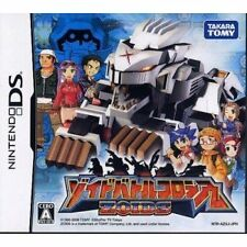 Used Nintendo DS Zoids Battle Colosseum Japan Import (Free Shipping)