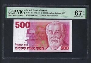Israel 500 Sheqalim 1982/5742 P48 Uncirculated Grade 67