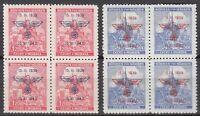 Stamp Germany Bohemia B&M Mi 083-4 Sc 60-1 Block 1942 WWII Fascism War MNH