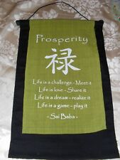 Home wall hanging banner Sai Baba-Prosperity quotation in VGC green/black