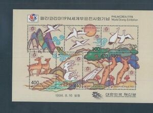 KOREA - Souvenir Sheet #1791 VF, MNH PHILAKOREA 1994 World Stamp Show - FB100