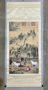 "Nigensha Reproduction of ""Eight Horses"" by Lang Shih-Ning 1989 Chinese Scroll"
