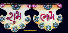 DIWALI GIFT GANESHA SHUBH LABH HAND PAINT CRAFTED WOODEN WALL HANGING AUSPICIOUS