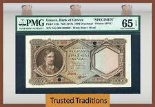 TT PK 172s 1944 GREECE 1000 DRACHMAI PMG 65 EPQ ONLY CERTIFIED EXAMPLE ON EBAY!