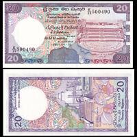Sri Lanka 20 Rupees, 1990, P-97c, UNC