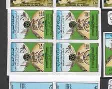 Morocco SC 706 Imperf Block of Four MNH (2die)