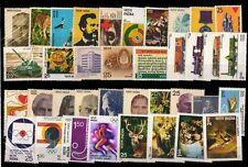 India Year Unit Collector's Pack 1976,Set of 37 Mnh Stamps, Commemorative only