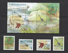 Taiwan RO China 2000 Dragon flies Ms and Stamp set MNH