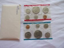 1978 US Uncirculated Coin Sets - P & D mint, original wrapper