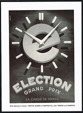 1950s Old Vintage 1955 Election Grand Prix Swiss Watch Emmi Clock Art Print AD