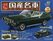 Special Scale 1/24 Domestic Car Collection Nissan Silvia 1975
