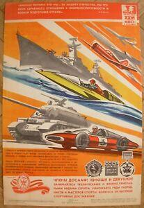 1982 Original Russian Soviet Poster Boys! Engage military sports USSR agitation