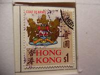 Hong Kong Stamp Coat of Arms 260 O Used 81-2B1