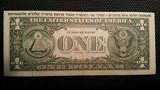 Rabbi Menachem Mendel Schneerson - Lubavitch - 1 Dollar