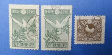 Japan Stamps Scott 155 (1 copy) and 153 (2 copies) Used (Lot 26)