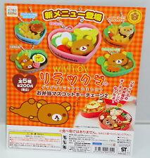 Rilakkuma Bento Keyring Mascot Part 2, 5pcs - Koro Koro   ,  #6ok