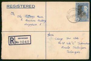 MayfairStamps Malaya 1964 Sekinchan Registered to Selengor Registration Letter w