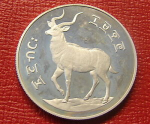 1970 --Ethiopia---25 Birr Proof LARGE Silver Coin---.925 Sterling Silver