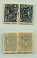Armenia 1919 SC 36 mint black Type A pair . e9374