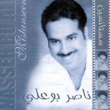 Nasser Bu Ali - Mistanseen Mistanseen, Kallemooha, Ayen Kheir New Music Audio CD