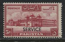 Pakistan 5 rupees overprinted SERVICE mint o.g.