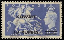 "KUWAIT 101i (SG92a) - King George VI ""St. George and Dragon"" Type II (pf93200)"