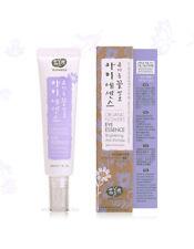 WHAMISA Organic Flowers Eye Essence - 30ml -  *UK Seller*