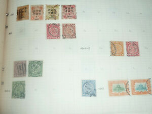 collection chine china 1897 cents dragon rare ? 10 scans !