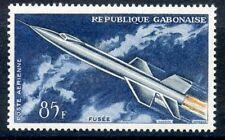 stamp / TIMBRE DU GABON POSTE AERIENNE N° 10 ** AVIATION / FUSEE