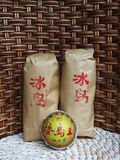 Wholesale HelloYoung Puerh tea raw puer tea 100g Iceland Wang sheng puer Tea