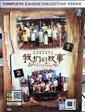 Long Long Time Ago (Movie 1 & Movie 2) ~ 2-DVD SET ~ English Subtitle ~