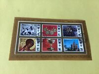 Russia Treasures  Stamps Sheet Ref 53818